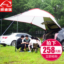 Widiry Outdoor Tent roof tent sunshade caravan tail tent car tent Sky Tent