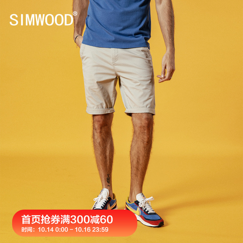 Simwood简木男装夏季新款8色可选迷彩腰头撞色休闲微弹五分短裤男