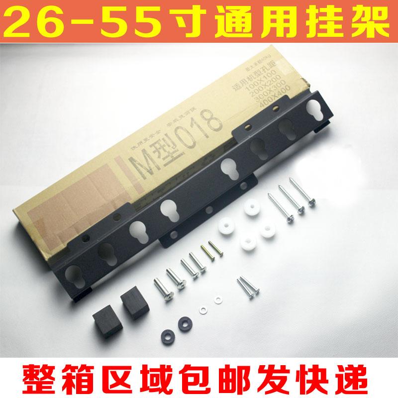 �S家供��新款���旒�M型018���S�L虹海信tcl康佳26-55寸代LG017