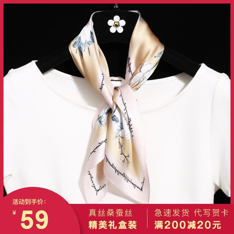 丝巾小方巾女士真丝百搭小丝巾桑蚕丝薄款韩国小领巾杭州丝绸围巾