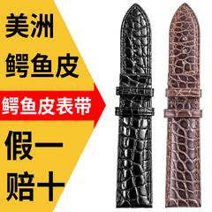 真美洲鳄鱼皮手表带真皮男女蝴蝶扣适用浪琴DW天梭天王22万国20mm