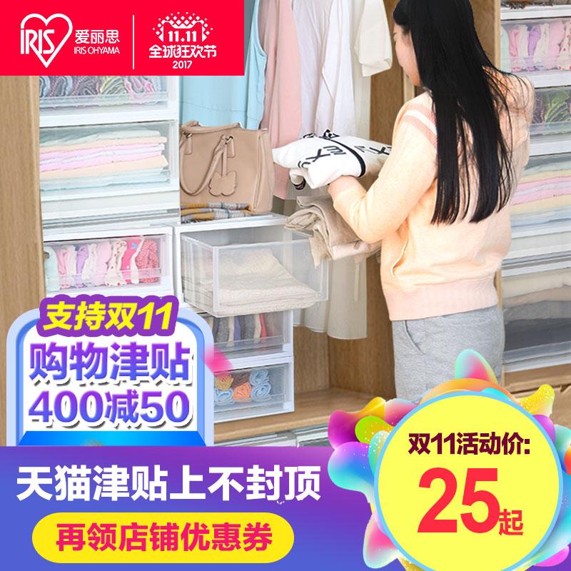 Айли мысль ящик ящик гардероб в в коробку прозрачный пластик разбираться коробка одежда элис коробка для хранения
