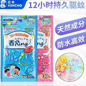 日本金鸟驱蚊婴儿童防蚊贴户外手环