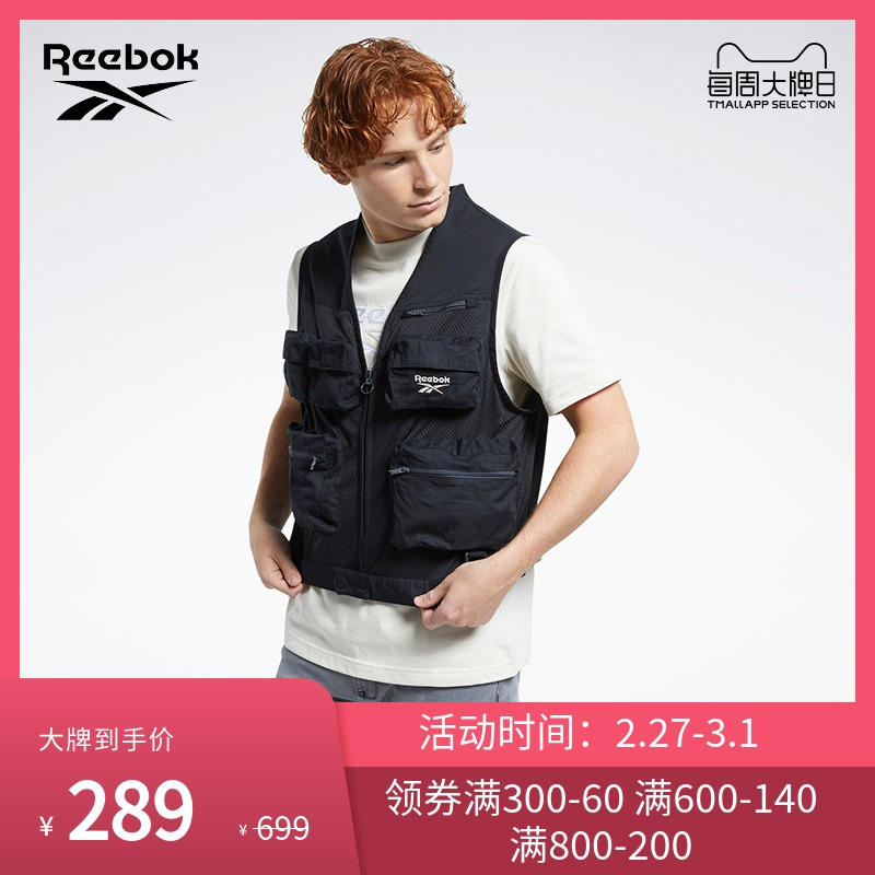 Reebok Reebok official CL V FISHING VEST men's vest vest GH7746