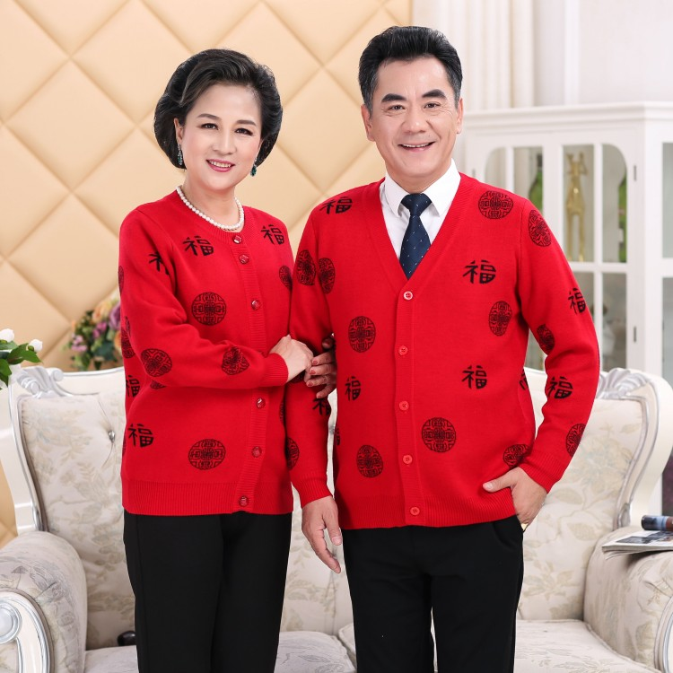 Middle aged and old woolen sweater womens lucky cardigan mother couple Tang suit mens big benmingnian red sweater coat thickened