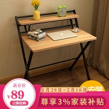 Free installation folding table simple home desktop computer desk study desk simple office small desk desk desk