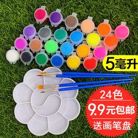 丙烯颜料儿童颜料绘画套装24色diy手绘涂鸦水彩画幼儿园学生石膏