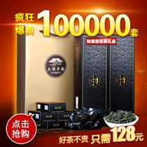 买一送一共500g清上明浓香型安溪铁观音茶叶2019秋茶乌龙茶