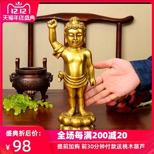 包邮 开光纯铜风水佛像浴佛 释迦摩尼太子佛摆件 仿古宗教收藏品图片
