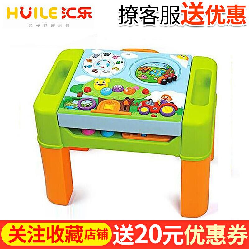 汇乐玩具928智力互动学习桌游戏桌多功能玩具台玩具桌益智玩具2岁