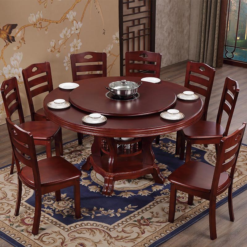 实木餐桌椅组合圆形火锅带电磁炉新中式10人大圆桌家用酒店吃饭桌