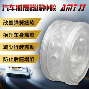 新款19孔减震器加强版弹簧缓冲胶