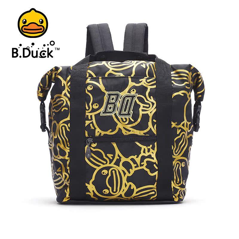 B.Duck小黄鸭品牌双肩背包男女包多功能大容量潮包学生包旅行背包