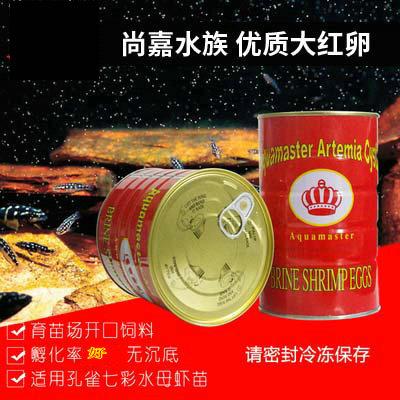 罐装大红卵丰年虾卵425g 高孵化率藏卵 丰年虫易分离鱼苗开口料
