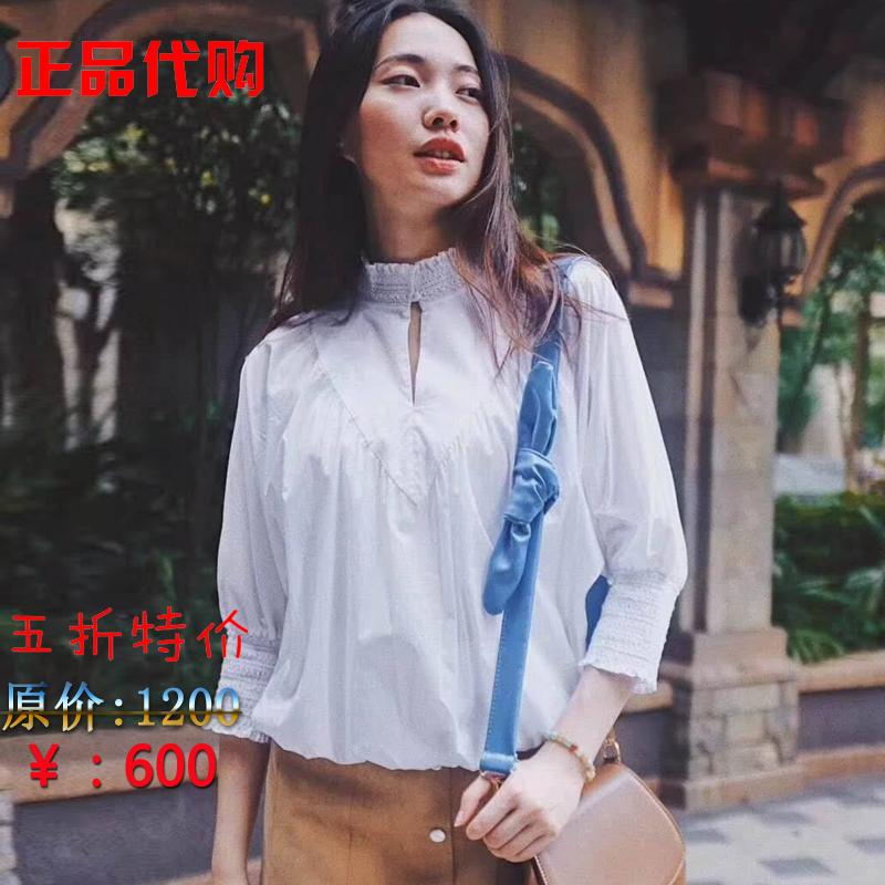 AMASS/阿玛施专柜正品代购2018夏秋季新款女装白色立领七分袖衬衫
