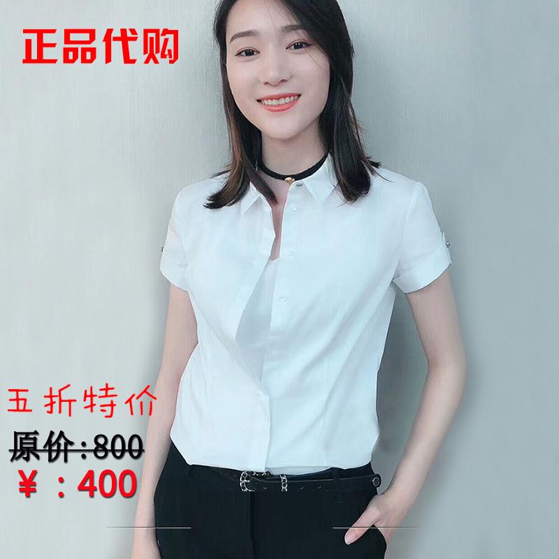 阿玛施专柜正品代购2018夏新款女装百搭职业修身白色短袖衬衫上衣