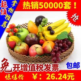 仿真水果假蔬菜套装塑料模型摆件装饰面包苹果道具玩具儿童摆设装图片