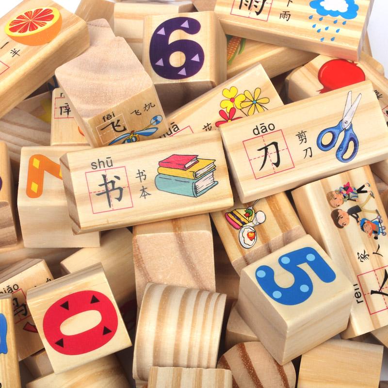 木制积木拼装玩具1-2周岁3-6岁幼儿童早教启蒙益智数字汉字认知女