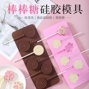 包邮烘培工具棒棒糖硅胶模具 DIY巧克力棒棒糖模具棒棒糖棍子包装