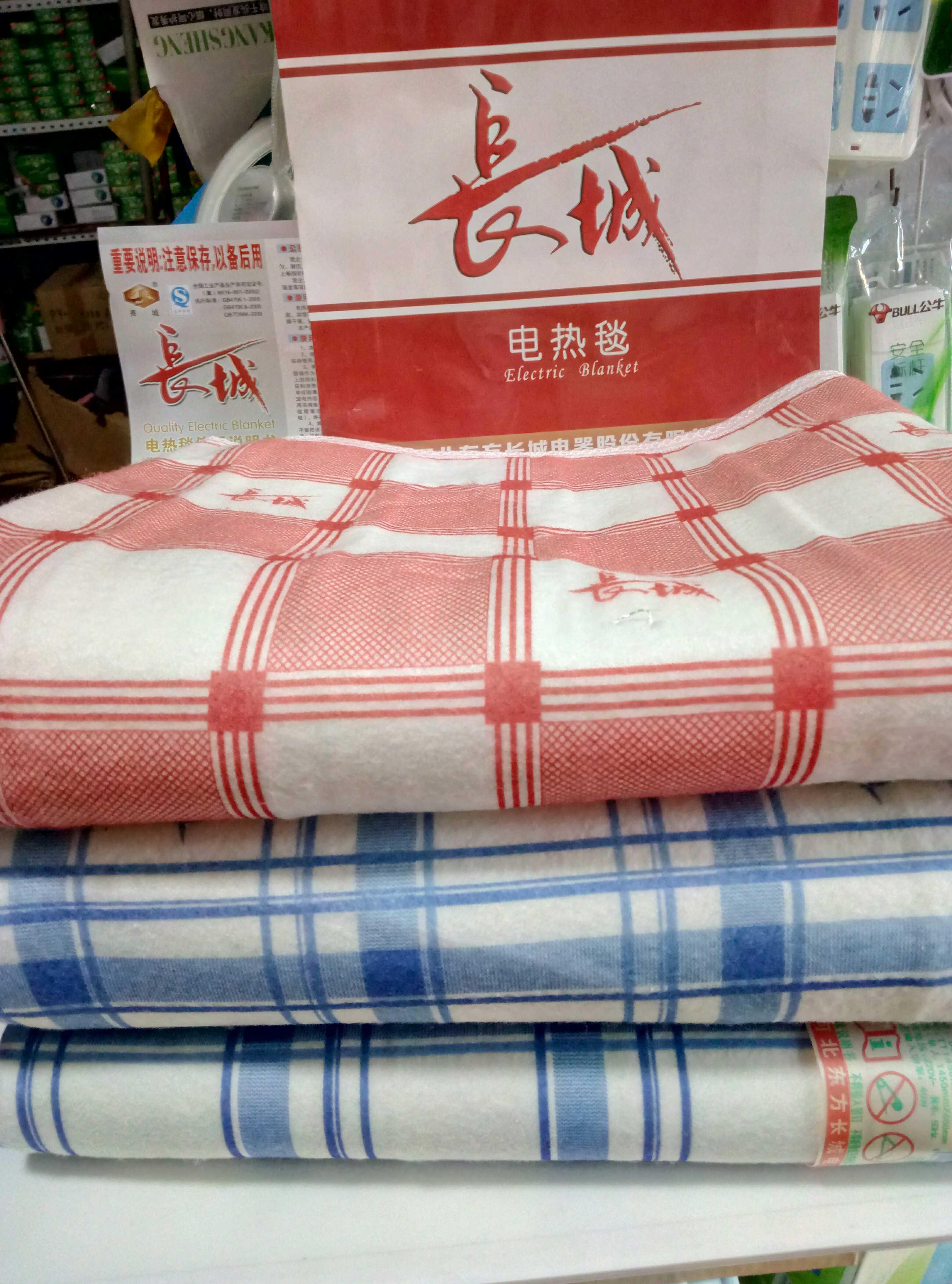 Одеяла с электрообогревом Артикул 580153031344