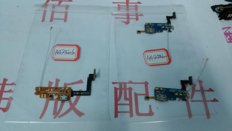 三星I9100韩版M250L M250S送话排线 USB充电 数据排线 原装拆机