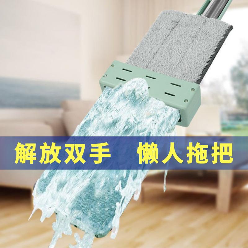 ワイパーは手でタブレットを洗うのをやめて、家庭用の木の床を怠け者が引きずる神器を洗って乾かしないようにします。