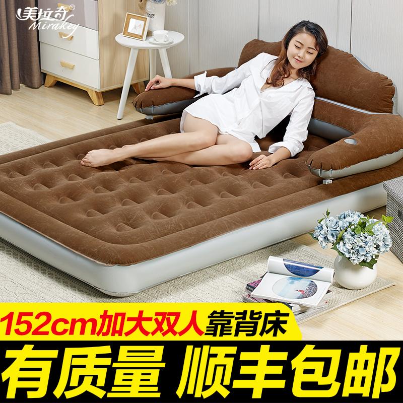 Прекрасный тянуть странный надувной подушка двойной домой воздушная подушка кровать утолщённый один человек порыв воздушная кровать подушка на открытом воздухе портативный воздух кровать