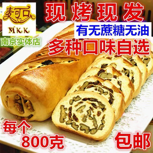 南京麥可口網紅俄羅斯大列巴核桃仁堅果新疆吧切片吐土司早餐麪包