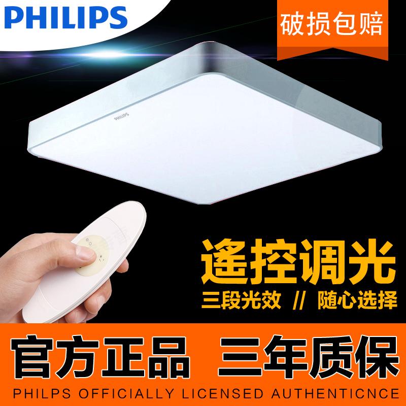 飞利浦照明LED吸顶灯22W40W80W品轩卧室客厅灯节能客厅家用