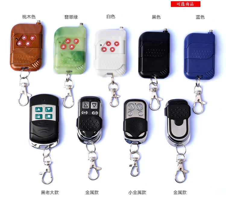 Daikin принадлежать универсальный общий бить моллюск электрический подвижный ворота пульт объем тормоз ворота пульт автомобиль склад ворота пульт