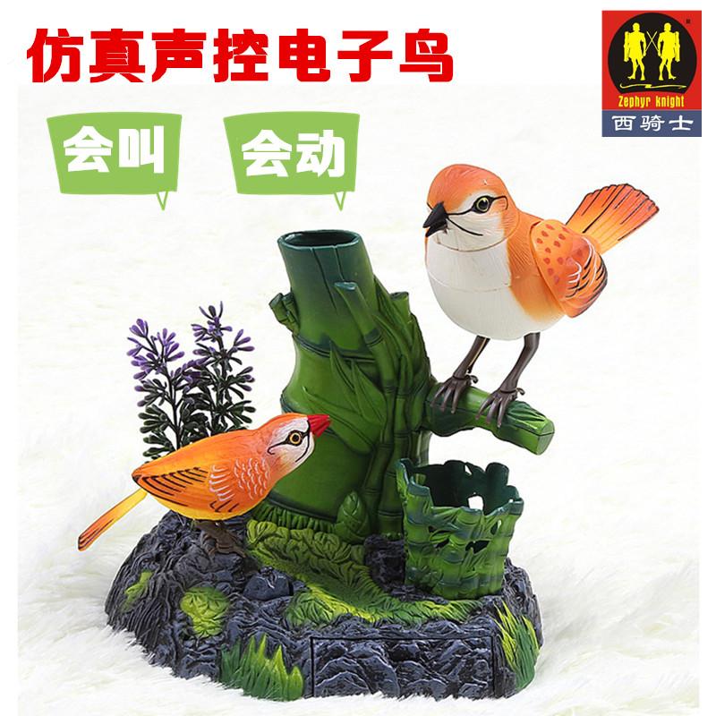 正品西骑士仿真声控双鸟电子鸟电动鸟会叫会动会摇摆儿童玩具特价