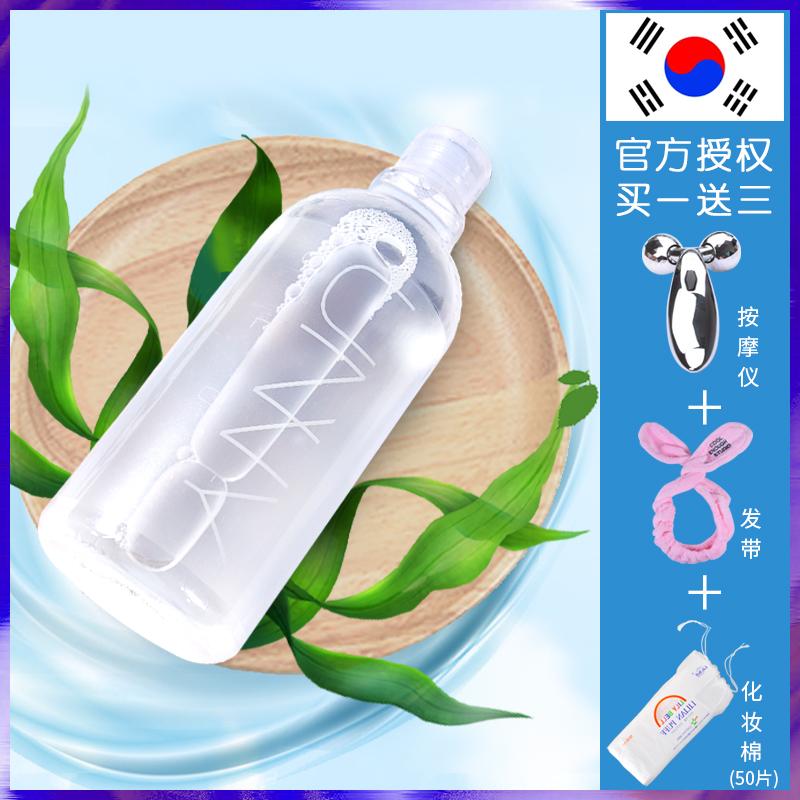 正品韩国unny济州岛矿物质卸妆水液油眼唇脸部温和深层清洁无刺激