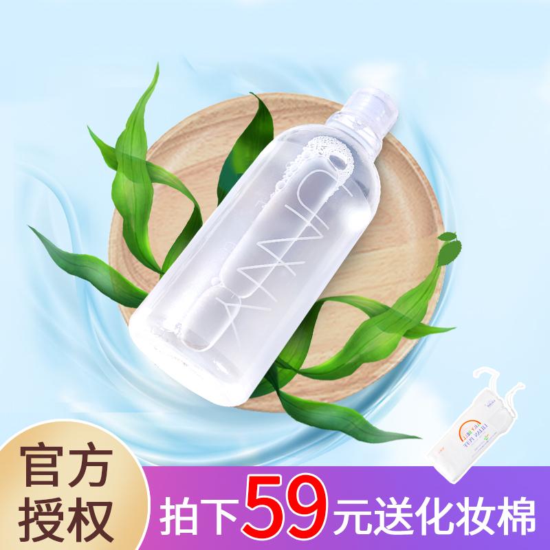 500mlunny正品韓國濟州島礦物質卸妝水臉部溫和清潔無刺激化妝水