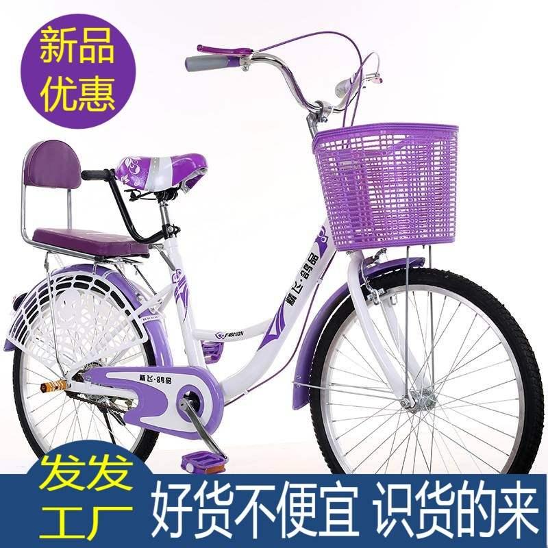 热销0件有赠品大人轻便超轻女大学生折叠自行车