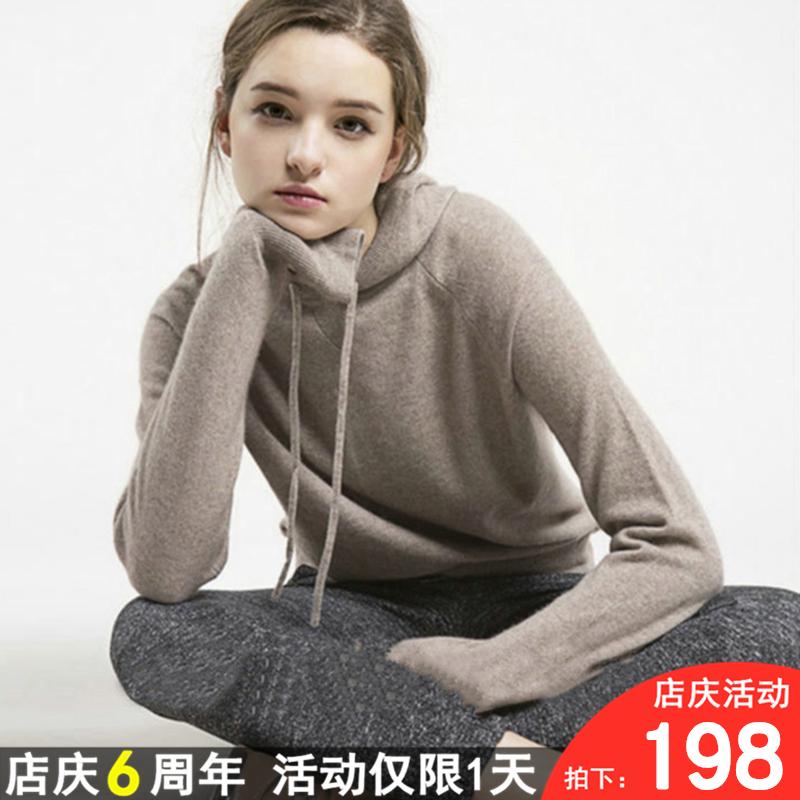 【品牌清仓】欧货卫衣羊绒针织衫连帽女打底毛衣宽松大码帽衫羊毛