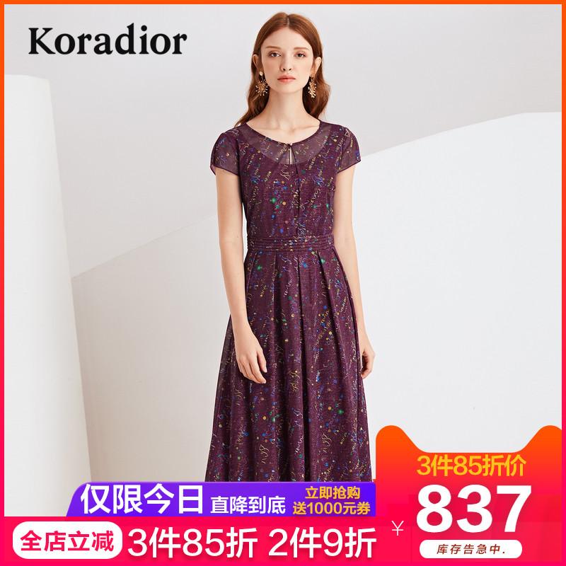 Koradior/珂莱蒂尔品牌女装2019夏装新款红色碎花修身气质连衣裙