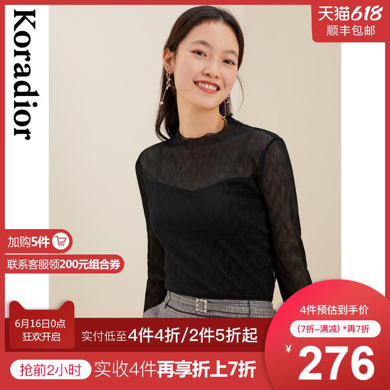 珂莱蒂尔2021年女新款黑色高端优雅时尚蕾丝显瘦长袖上衣薄款