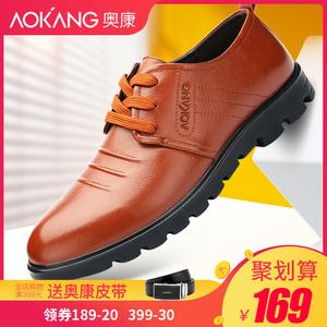 奥康男鞋冬季英伦商务韩版系带软底真皮正装皮鞋男加绒保暖休闲鞋图片