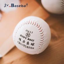 Бейсбол > Бейсбольные мячи.