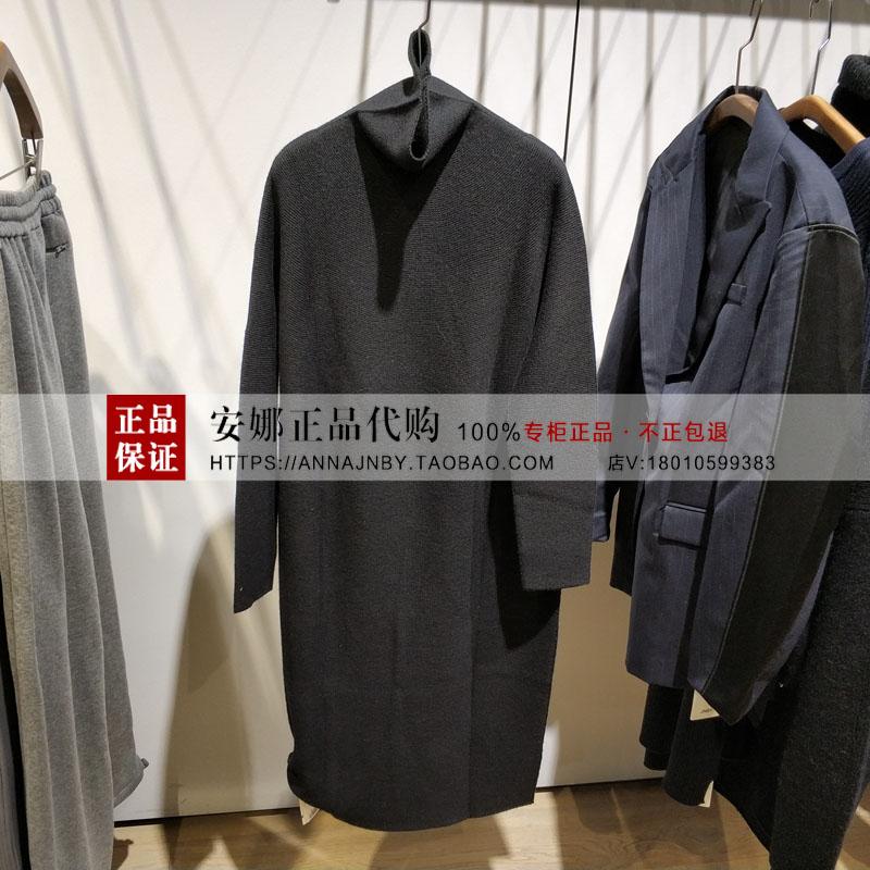 【安娜】JNBY/江南布衣2018冬装毛针织连衣裙 5IA840660