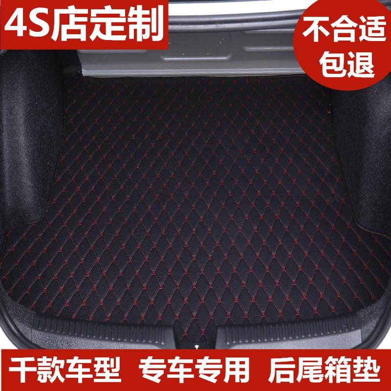 专车专用后背箱垫平面后备箱专车定制