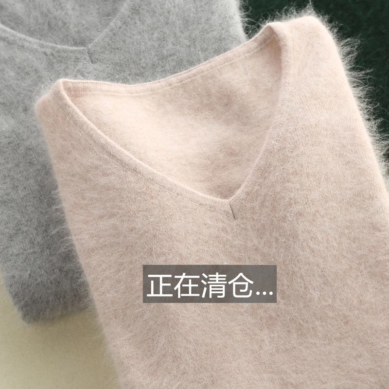 2020 spring and autumn fashion mink cashmere sweater womens V-neck Pullover bottom shirt slim knit cashmere sweater short size