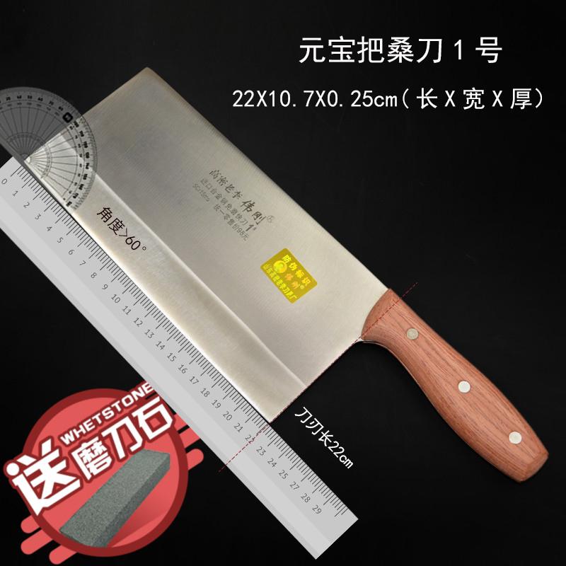 Кухонные ножи для измельчения продуктов Артикул 611647154380