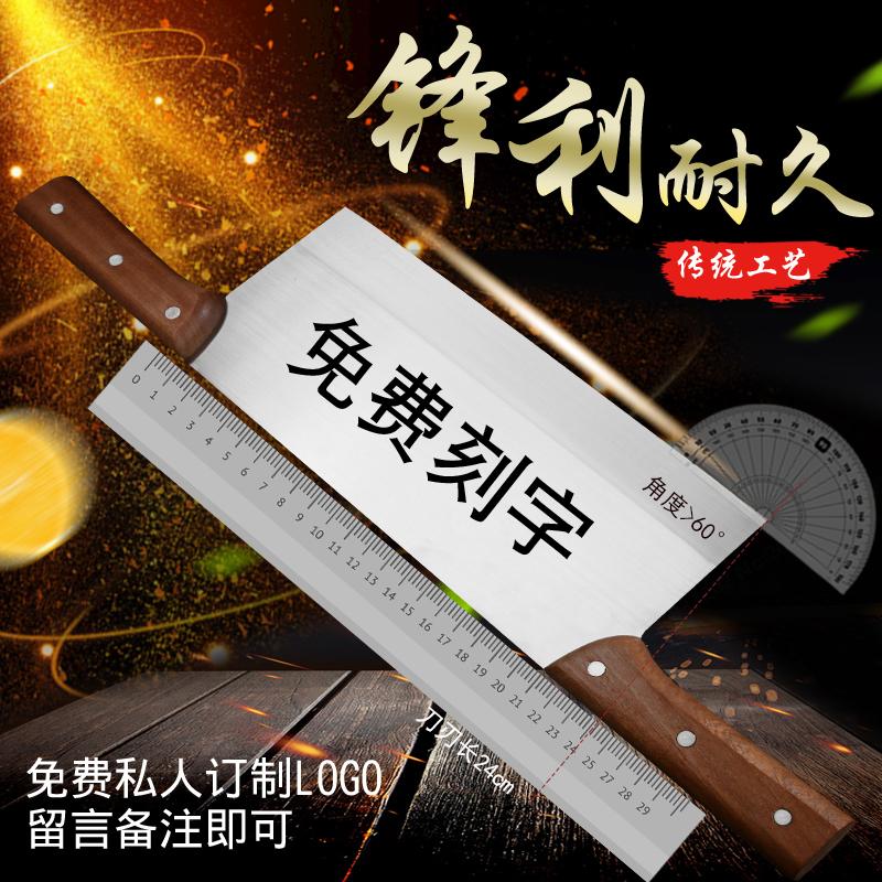 Кухонные ножи для измельчения продуктов Артикул 559069668167