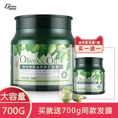 发膜护发素正品橄榄滋养修护倒膜改善干枯毛躁柔顺免蒸焗油膏男女