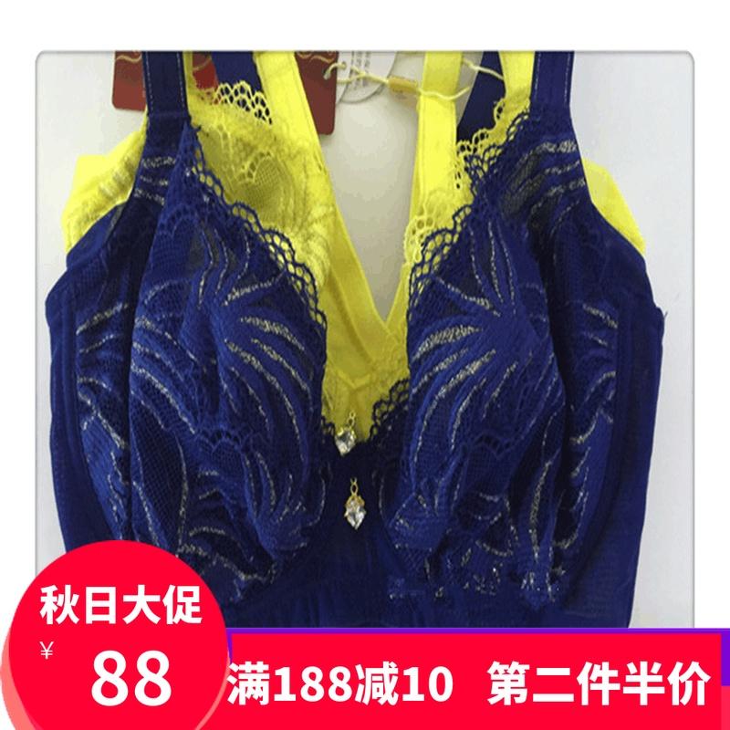 新款美思内衣专柜正品FC0092超薄大罩杯舒适夏天透气超薄C杯文胸