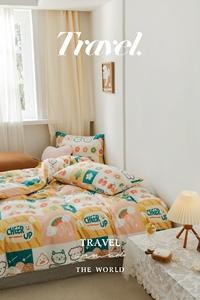 柔软针织棉动漫儿童天竺棉床品清新可爱床笠款四件套婴童无敏裸睡