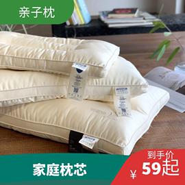 亲子枕芯儿童枕芯成人枕头无染婴童枕芯幼儿园枕抗菌防螨可手水洗
