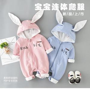 宅时?#20889;?#31179;新款婴儿爬服韩版纯棉哈衣?#20449;?#20799;童长袖卡通连体服