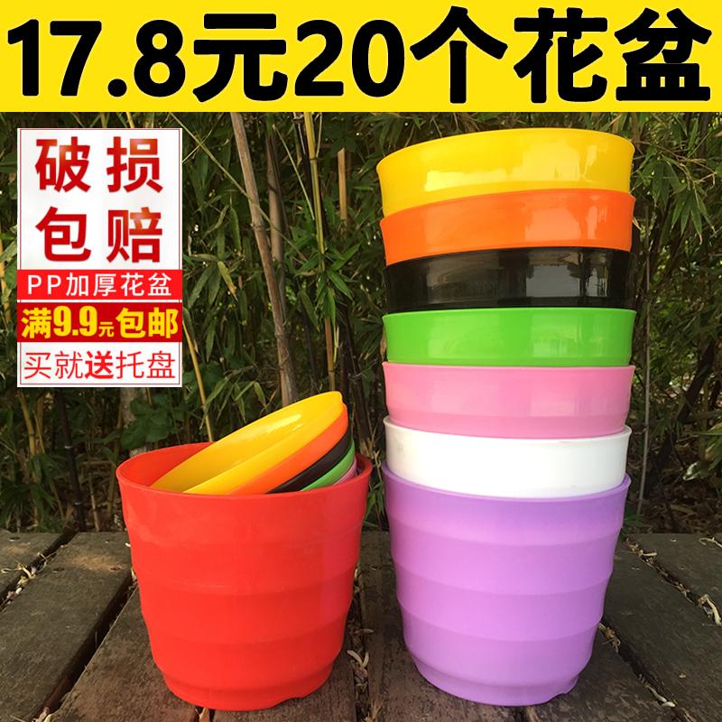 包�]��意塑料花盆特�r塑料多肉花盆��s仿陶瓷花盆栽�G植花盆大�
